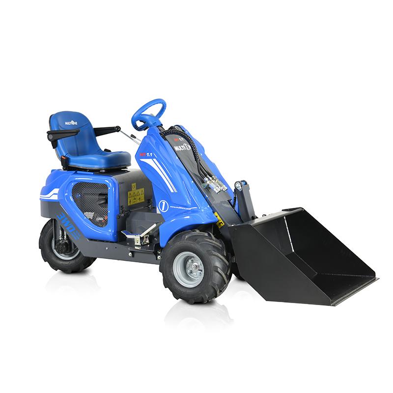 MultiOne 1 Серия (Грузоподъёмность 250кг)